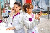 網讚台灣之星 力推4G平價吃到飽