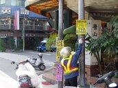 影響市容有「四醜」 中市環保局積極取締
