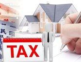 出售房地產 妥善運用增值稅優惠稅率