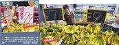 產地10公斤香蕉 換1茶葉蛋