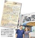 旅客震後救觀光! 千元鈔感謝「你們值更高房價」