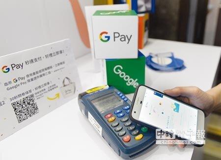 台灣無現金交易比率在2017年已逼近四成,2025年將突破九成,「方便性」與「價格優惠」是消費者使用行動支付的主要原因。圖/本報資料照片