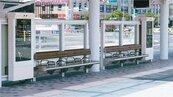 雙北拚智慧城市 公車行動上網