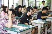 台糖招考105人 高中職畢業薪26K