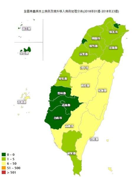 全國恙蟲病本土病例及境外移入病例地理分佈。圖/疾管署網站