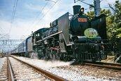 蒸汽火車來了 慶台鐵131歲