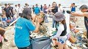基隆淨灘 2小時清出606公斤海漂垃圾