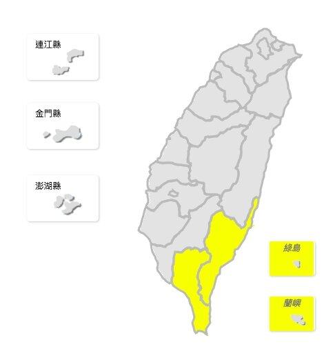 中央氣象局對台東、屏東發布大雨特報。圖/擷自中央氣象局官網