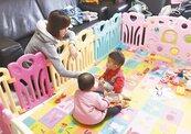 企業設置育兒設施 新北最高補助200萬元