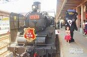 台日蒸汽火車 當姊妹滿1年