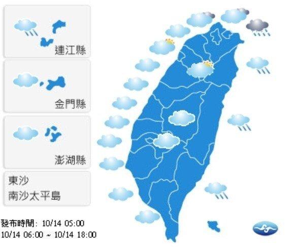中央氣象局表示,台灣地區未來一周,北部、東半部地區受東北風影響,持續處於陰霾偶有小雨的天氣型態,中南部地區因處背風面,天氣穩定,清晨低溫約莫21度至24度,白天陽光露臉時,高溫可來到30度,日夜溫差近10度,提醒民眾需多留意。