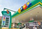 中油油價連2凍 台塑化跟進