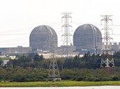 一個月內第二起 核三廠輻射監測器警鈴再響