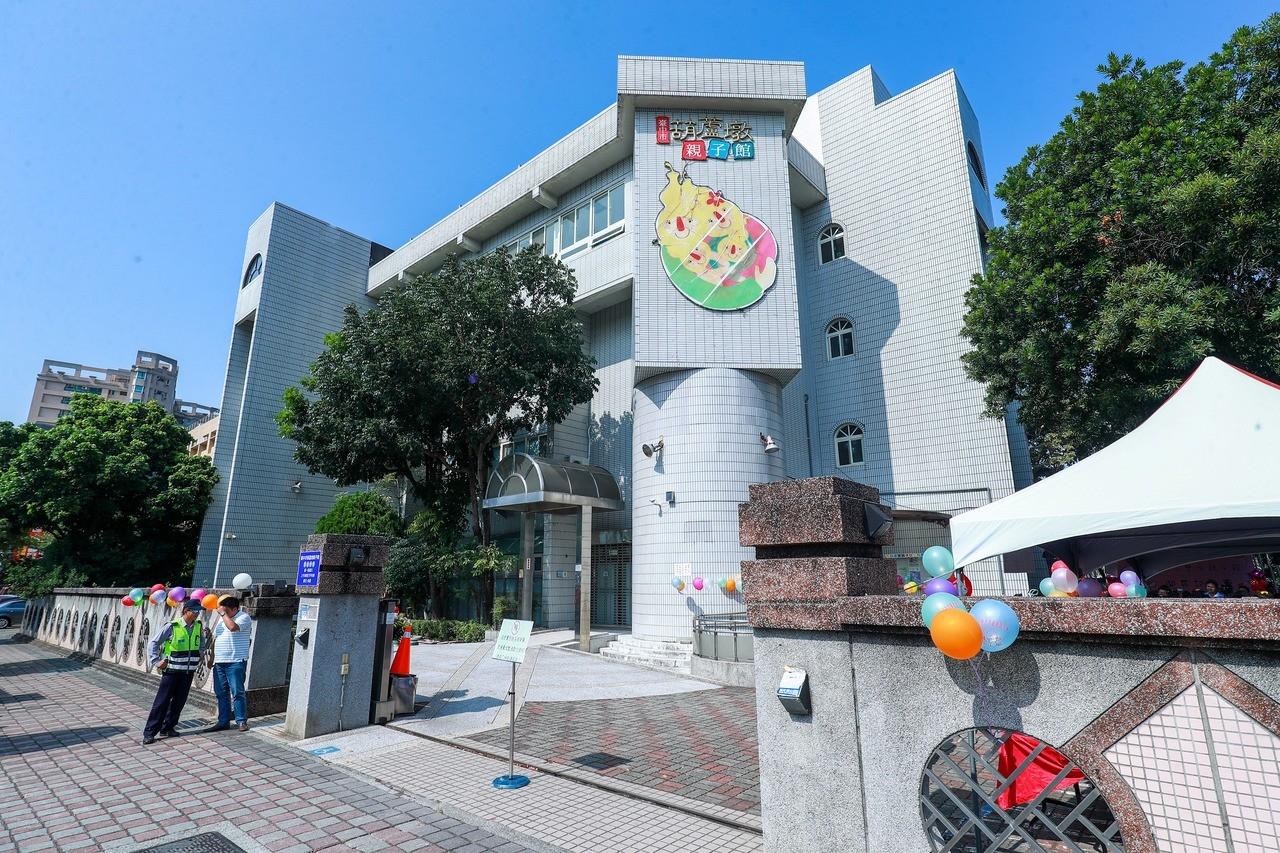台中市「豐原親子館」今天正式開幕。記者余采瀅/攝影