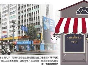 房客不埋單 台北東區金店面冷