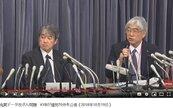 KYB爆問題避震器 受害建商嘆:「最頂真」日本人都不能信