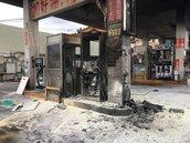 新店中油加油站發生火警 4人受傷送醫