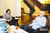 前總統李登輝嘆 沒好好對待台灣優秀人才
