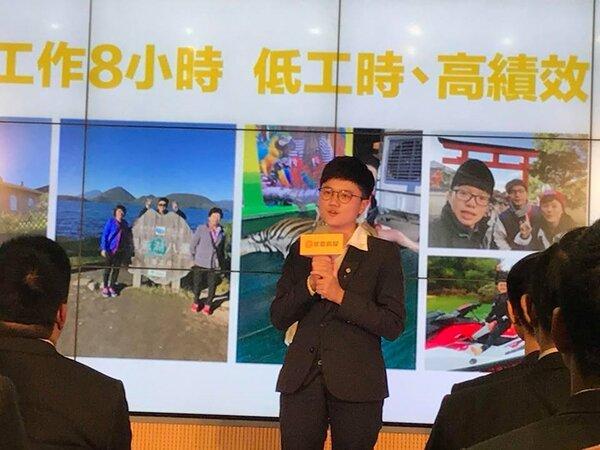 24歲的關渡中央店長陳資涵。(圖/記者王薀琁攝)