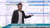 新莊價跌「蝴蝶效應」惹禍 投資客最慘賠近1500萬