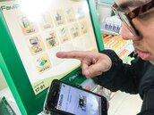 金管會防洗錢 超商買虛擬貨幣恐受影響