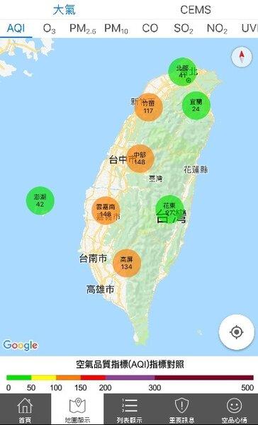 環保署監測空氣品質數據(環保署)