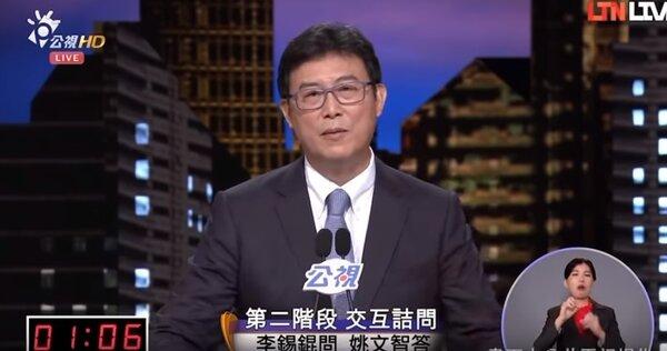 北市長候選人姚文智。圖/YOUTUBE