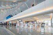 去年旅客量衝高 98億桃機服務費花到哪了?