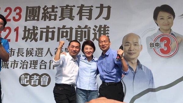 國民黨三都候選人台中合體,簽署城市治理合作宣言。記者陳秋雲/攝影