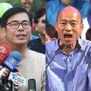 唯一辯論 韓國瑜、陳其邁今天拚了