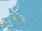 第29號颱風天兔生成 後天起恐影響台灣天氣