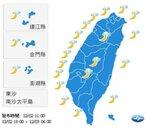 日夜溫差大!周三北台灣轉濕涼