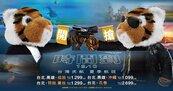 台灣虎航2019年夏季班表出爐!下周一開賣搶促銷優惠