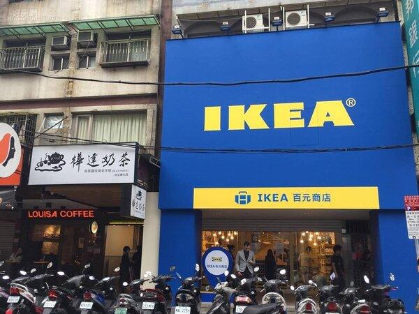 知名居家品牌IKEA主打「百元商店」,搶進一級市場通化夜市。圖/黃靖惠攝