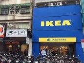 空租率救星!IKEA全球首間「百元商店」搶進通化夜市