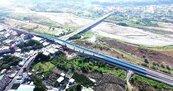 東豐快速道路第4、5標完工 山城居民引頸期盼