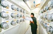 電價凍漲 經濟部公布十月電價不調整