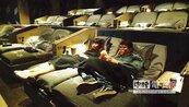 秀泰推電動床影廳 攻年輕影迷