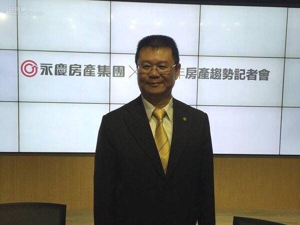 永慶房產集團業務總經理葉凌棋。圖/黃靖惠攝