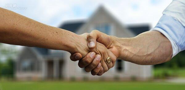 握手 成交 買房