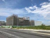 駁斥台南新吉工業區零進度 已28家建廠 年底5家量產