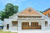 82年歷史 台南新化公會堂今變身圖書館