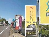 台南看屋人氣不減 9月買氣旺