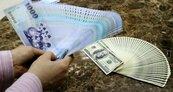 股匯雙殺!新台幣匯率重貶1.22角 收30.792元