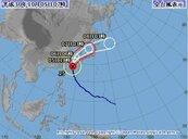 康芮掃過沖繩2萬戶停電 北海道初霜提前降臨