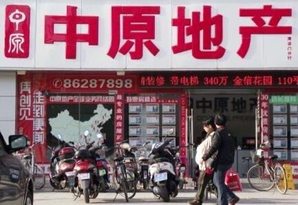上海中原地產/ 翻攝xinwen1