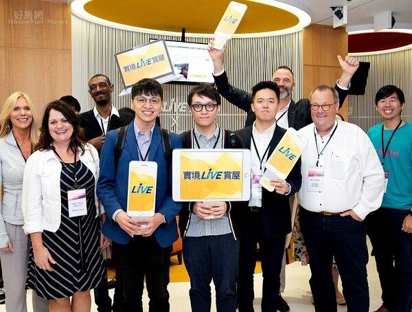 來自美國、加拿大、紐西蘭、德國、日本等10個國家的房產業貴賓,參加永慶房屋「實境Live賞屋」全球發表記者會,取經台灣經驗/永慶提供
