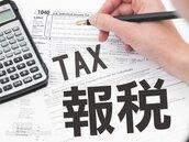 房貸搬家後報稅 限扣原貸款利息