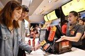 麥當勞跟進 1月23日起調整價格