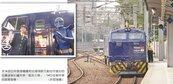 藍武士來了 彩繪列車樹林車站亮相